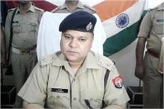 dm sp arrives at balrampur gang rape victim s house