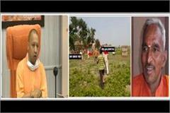 bjp mla surendra singh in support of the killer now son threatens cm yogi