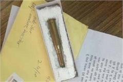 threatened letter and cartridge sent to lawyer from speed post