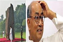 digvijay trolled after seeing indira s image in priyanka