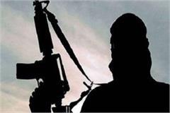 7 indians including a man from kushinagar terrorist organization in libya
