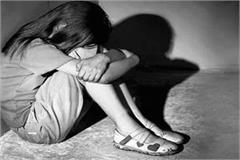 after kidnapping minor girl youth made victim of lust