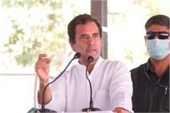 ambani adani is not running the country rahul gandhi
