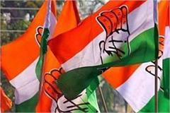 up by election congress seen in marginalized congress