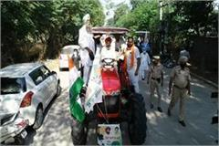 dharmasot s convoy left for rahul s rally