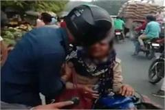 the woman soldier s husband thrashed in public crying out