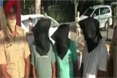 ludhiana polic arrested 5 accused