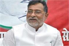 ramgovind chaudhary said  bjp s agricultural bill is fatal for farmers