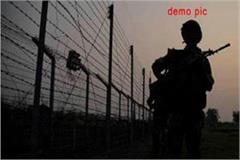 bsf arrested pak intruder from indo pak border