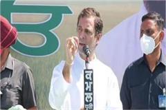 rahul gandhi said modi is killing farmers and laborers with black laws