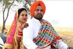 simple marriage in sangurur