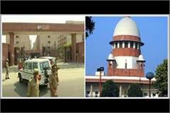 hathras scandal sc s victim family appeals  trial in delhi