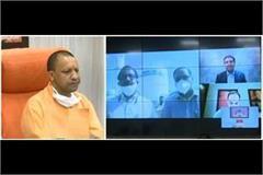 yogi adityanath inaugurates uttar pradesh s largest oxygen plant