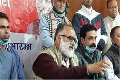 dr rajan sushant formed a separate party in himachal
