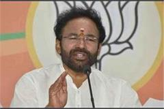 minister kishan reddy says itbp breaks some countries  illusion