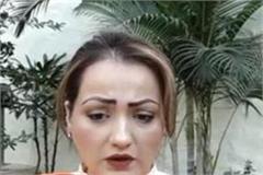 molestation with girl in amritsar