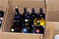 79 cases of english and country liquor recovered from jeep