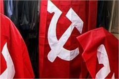 cpi wrote a letter to the eci