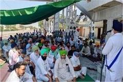 the central government sent farmers back for a meeting
