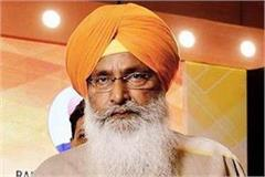 announcement of shiromani akali dal democratic legal committee