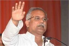 cm of chhattisgarh also targets liquor ban policy in bihar