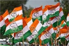 up mlc election after sp congress fielded candidates for 7 seats