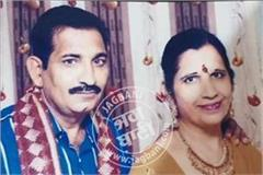 the elderly couple could not get justice for their dead daughter