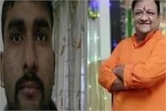 gaurav chandel murder case recovered on the spotlight of accused ashu jat