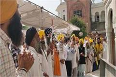 khalistani slogans chanted on akal takht sahib after ardas