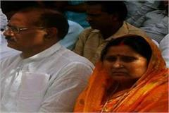 baahubali mla vijay mishra s wife ramlali gets conditional bail
