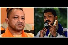 yogi government is trying to save the accused of hathras scandal bhim army