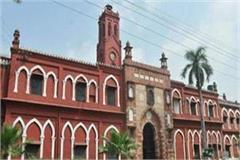 controversy raised over removal of two doctors of amu after cbi inquiry