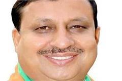 minister virender kanwar became home isolate