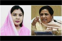 sad that the party acted without listening to sushma patel