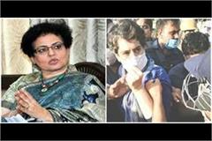 women s commission seeks reply from up police over priyanka gandhi