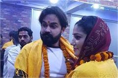 after marriage sapna chaudhary went to visit this ashram