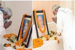 nitish paid tribute to sardar patel and indira gandhi