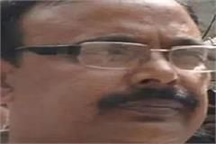 former mla udaybhan corona infected sentenced to life imprisonment