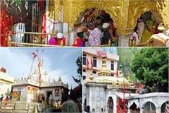 anchor will not be allowed in chintpurni and nainadevi