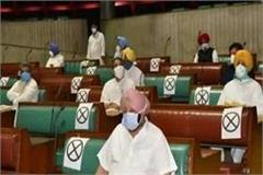 punjab vidhan sabha session extended for one day