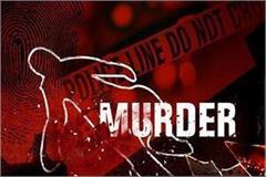 the elderly woman was brutally murdered