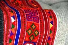 weaver art of kinnaur got international recognition