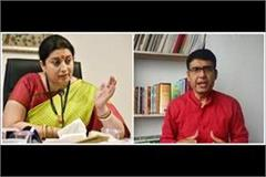congress attack on smriti irani said  did nothing for public after becoming mp