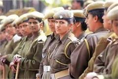 up women police will do women against law