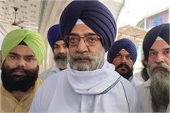 akali dal said bjp government reminds of british times