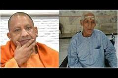 rajendra singh bisht warts of cm yogi s death was ill for a long time