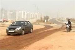 increasing pollution in cyber city