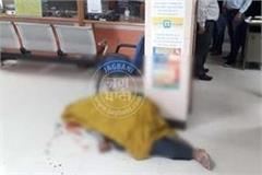 robbery in uco bank