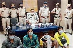 miscreants shot their partner and registered a case against victim 4 arrested