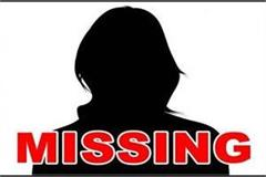 woman missing with children